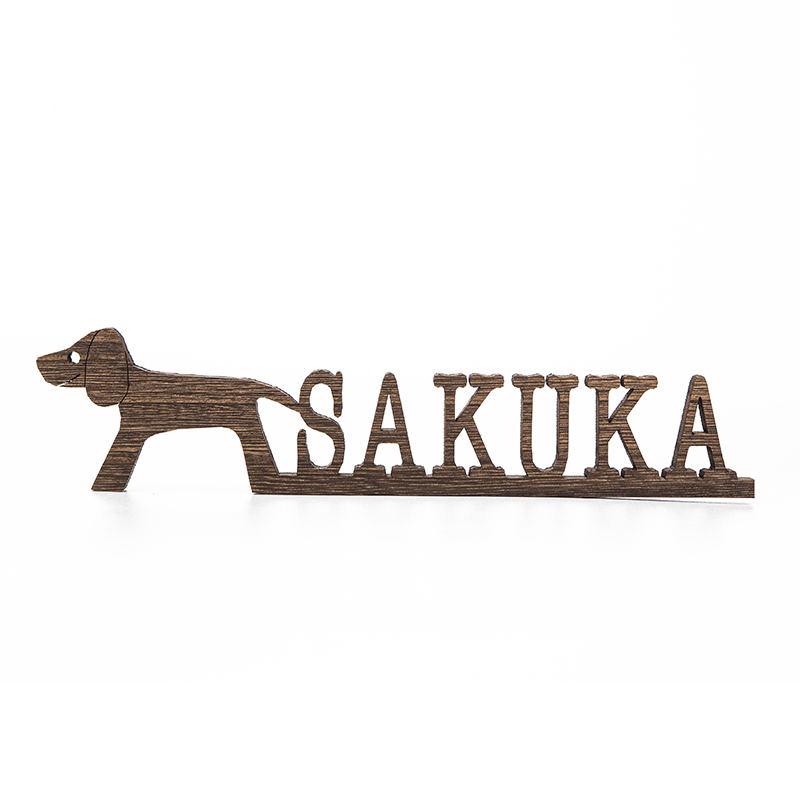 Dog Name Sign Pet Name Sign Dog Mom Gift Pet Lover Gift Custom Dog Sign Dog Wall Art Dog Decor Wooden Wall Art Pet Wood Sign Dog Room Decor