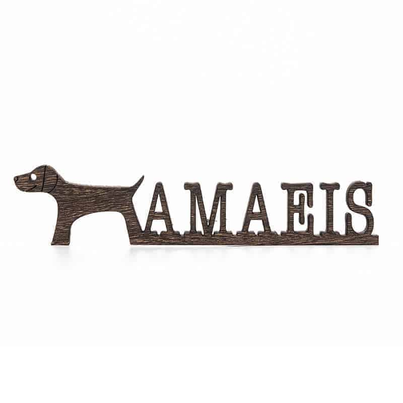 Dog Name Sign Pet Name Sign Dog Mom Gift Pet Lover Gift Custom Dog Sign Dog Wall Art Dog Decor Wooden Wall Art Pet Wood Sign Dog Room Decor DOG 4
